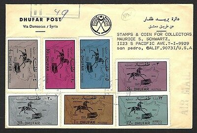 Oman Imanate State Dhufar Principality Horses registered cover to USA contents