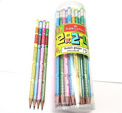 4x Faber-Castell Pencil Kid Child Multiplication Table Number Match PENCILS NEW