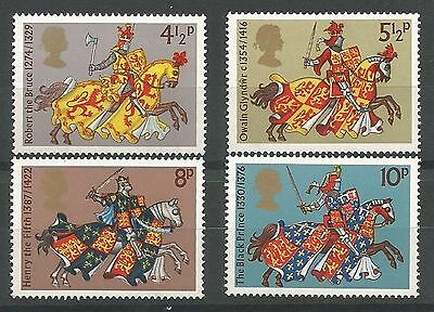 1974 Medieval Warriors Set Unmounted Mint