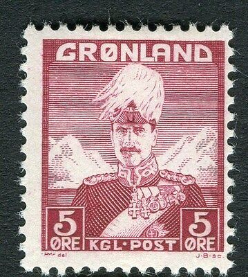 RUSSIA;  GREENLAND;  1938 early Christian X issue Mint hinged 5ore. value