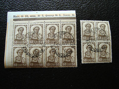 RUSSIE - timbre yvert et tellier n° 433 x12 obl (Z12) stamp russian