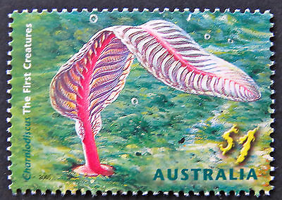Australian Decimal Stamps: 2005 Creatures of the Slime - Single MNH