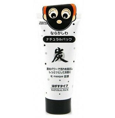 Daiso Face Mask Charcoal Cleansing Cream 80g Blackheads Peel Off Mask