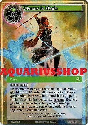 l'Antica Magia 2x Exceed the Ancient Magic FoW Force of Will MPR-060 U It/En
