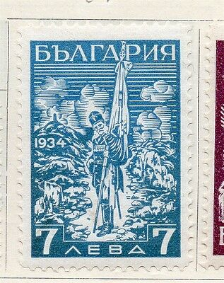 Bulgaria 1934 Early Issue Fine Mint Hinged 7L. 089736