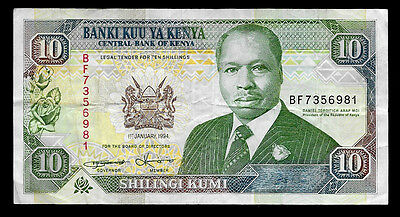 World Paper Money - Kenya 10 Shillings 1994 P24 @ VF