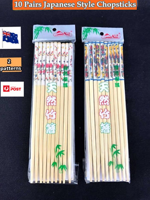 10 Pairs Japanese Style Chopsticks (two different patterns available) (A105)