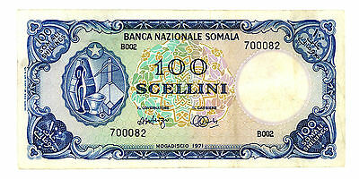 "Somalia .. P-16a .. 100 S. Shillings ..  1971 .. *XF* .. ""striking serial #""."