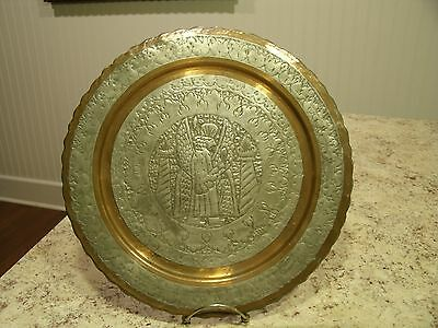 Very Unique Vintage Antique Tray Pewter Copper Engraved Persian Decorative Plate
