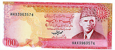 Pakistan ... P-41 ... 100 Rupees ... ND(1986) ... *UNC*