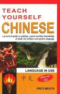 Teach Yourself Chinese by Priti Mehta 9788120779914 (Mixed media product, 2013)