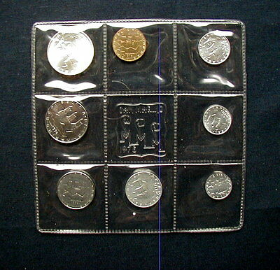 1976 San Marino (Italy) complete official set coins with silver UNC