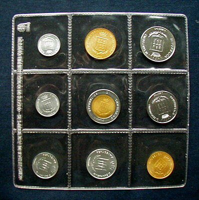 1983 San Marino (Italy) complete official set coins UNC