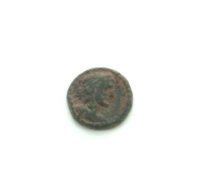 ARC369 Ancient Roman Provincial Coin Hadrian 117 AD Chalkous - Noted Very Rare