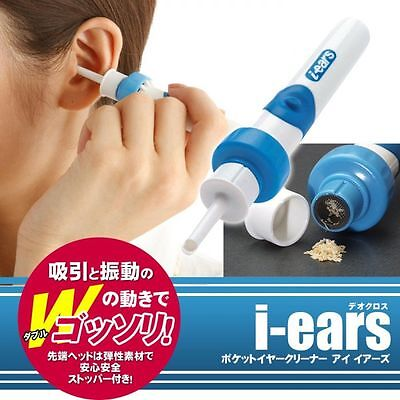 Free Shipping Pocket ear cleaner Deokurosu i-ears electric ear spoon Painless