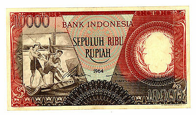 Indonesia… P-99 … 10,000 Rupiah … 1964 … *XF+*  Replacement note.