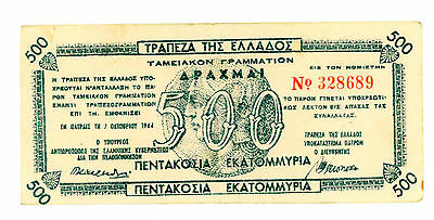Greece … P-165b … 500 Millon Drachmai … 1944 … *AU-UNC*