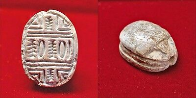 Egyptian Scarab (3)