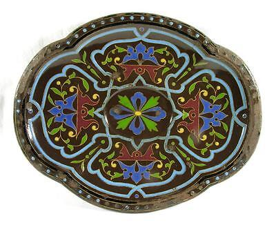 Russian Metal Footed Tin Bowl, Late 19th/Early 20th Century