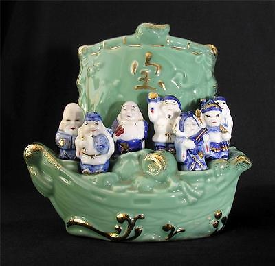 Vintage 1950s Chinese Pottery Ornament Seven Immortals