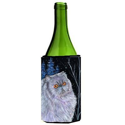 Carolines Treasures Starry Night Cat Persian Wine bottle sleeve Hugger