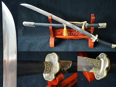 """High Carbon Steel Chinese BroadSword """"Qing Dao"""" Alloy Fitting Hand Forge Sharp"""