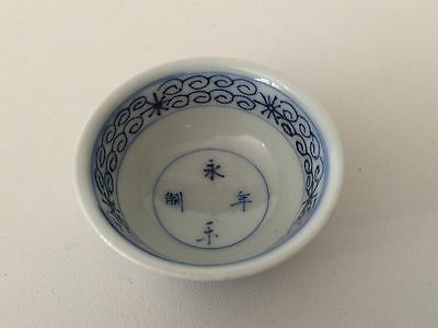 "Vintage Chinese Blue & White Handpainted Small Tea Cup, 2"" Diameter x 1"" High"