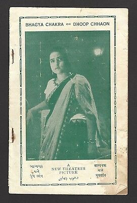Bollywood 1935 BHAGYA CHAKRA OR DHOOP CHHAON booklet Bengali Movie Nitin Bose