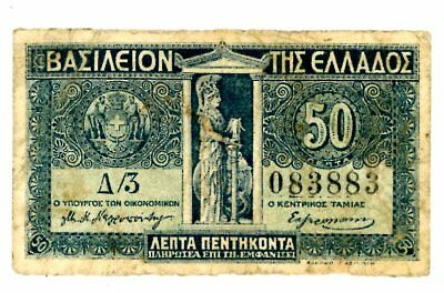 Greece ... P-303 ... 50 Lepta ... ND(1920) ... *F+* ... Cute Serial # 083883