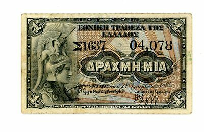 Greece … P-40 … 1 Drachmai … L.1885(1899) … *VF-XF*