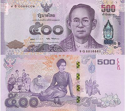 THAILAND 500 Baht Banknote World Money Currency Pick p-New King Rama XI & Queen