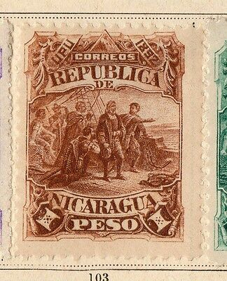 Nicaragua 1892 Early Issue Fine Mint Hinged 1P. 093771