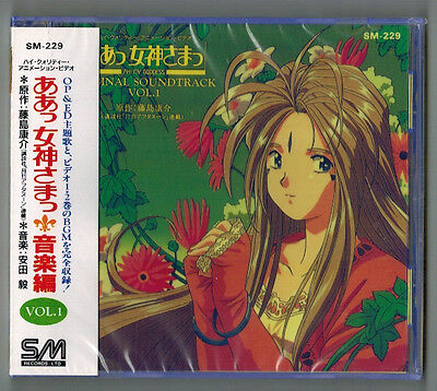 Ah! Oh My Goddess Original Soundtrack Vol. 1 SM Records CD