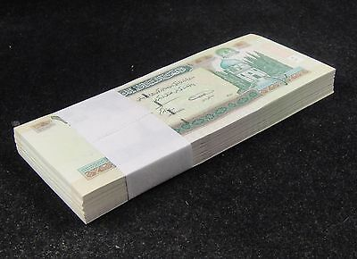 Bundle of 100 Pieces Afghanistan 10 Afghanis BANKNOTE UNC