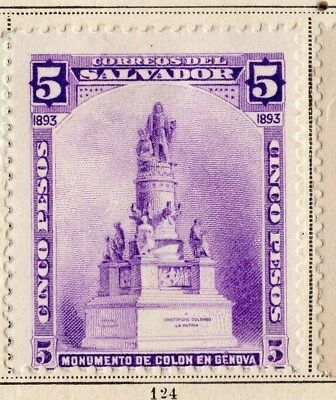 El Salvador 1893 Early Issue Fine Mint Hinged $5. 094190