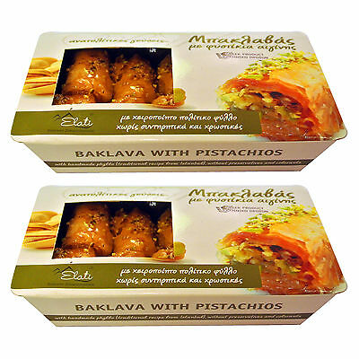 Greek Handmade Baklava with Pistachio Nuts  & Syrup Traditional Flavour  900gr
