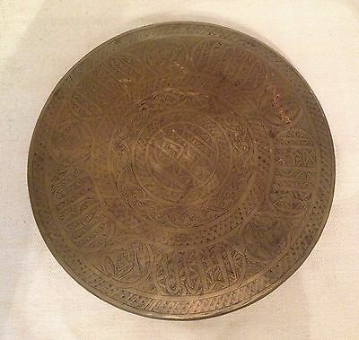 Antique Islamic Brass Gong Inscribed