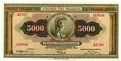 Greece ... P-103a ... 5.000 Drachmai ... 1932 ... *VF+*