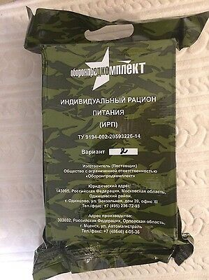 Real Genuine Russian Mre Army Food Daily Ration Ready To Eat Meal Imp Sos Pack
