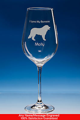 Bernese Mountain Dog Wine Glass Dog Lover Gift, Personalised Engraved Glass