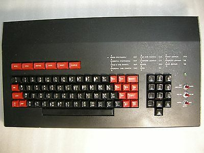 USSR Mechanical Keyboard EU9004 82 Keys Two different types of switches 1987