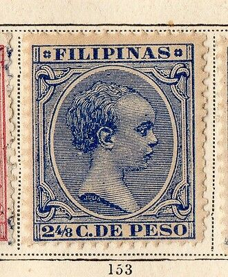 Philippines 1890 Early Issue Fine Mint Hinged 2.5c. 094960