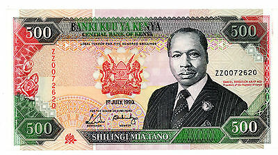 Kenya … P-30c … 500 Shillings … 1-Jul-1990… *UNC*   Replacement ZZ.
