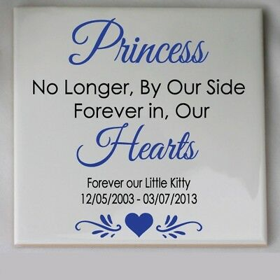 Personalised Pet Memorial Tile - Add a Name & Message