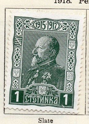 Bulgaria 1918 Early Issue Fine Mint Hinged 1st. 096698