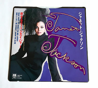 """JANET JACKSON What Have You Done For Me Latery JAPAN VINYL 7"""" SINGLE AMP-243"""