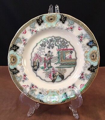 Vintage P Regout Maastricht Chinoiserie Plate in the Canton Pattern Dated 1836 R