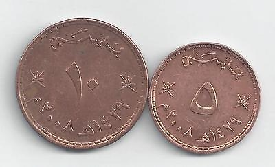 2 DIFFERENT COINS from OMAN - 5 & 10 BAISA (BOTH DATING 2008)