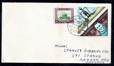 Jordan 1964 Space Achievements First  Day Cover WS1707