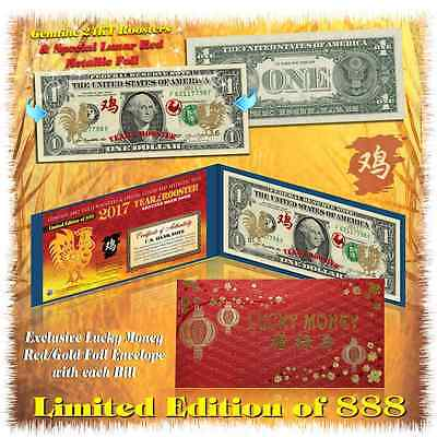 24KT GOLD 2017 Chinese New Year YEAR OF THE ROOSTER Genuine US $1 BILL *LTD 888